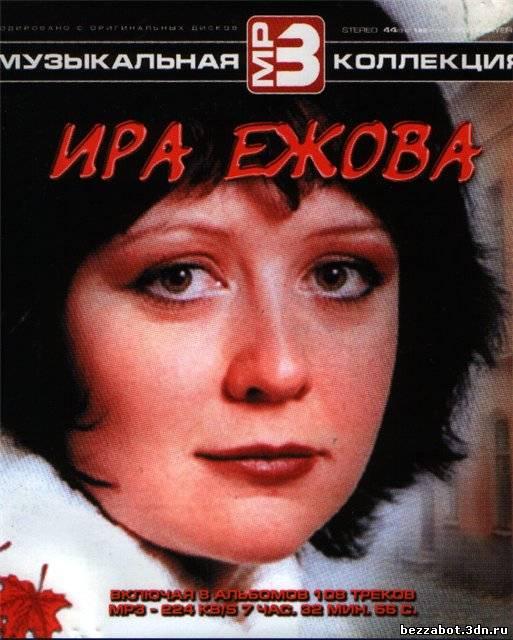 Українське ххх відео 13 фотография